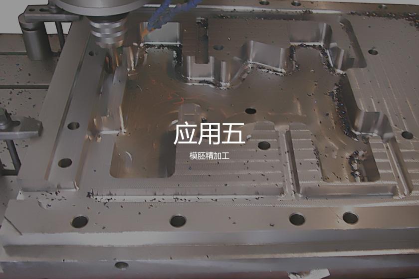 HD-V85 三轴线轨立加