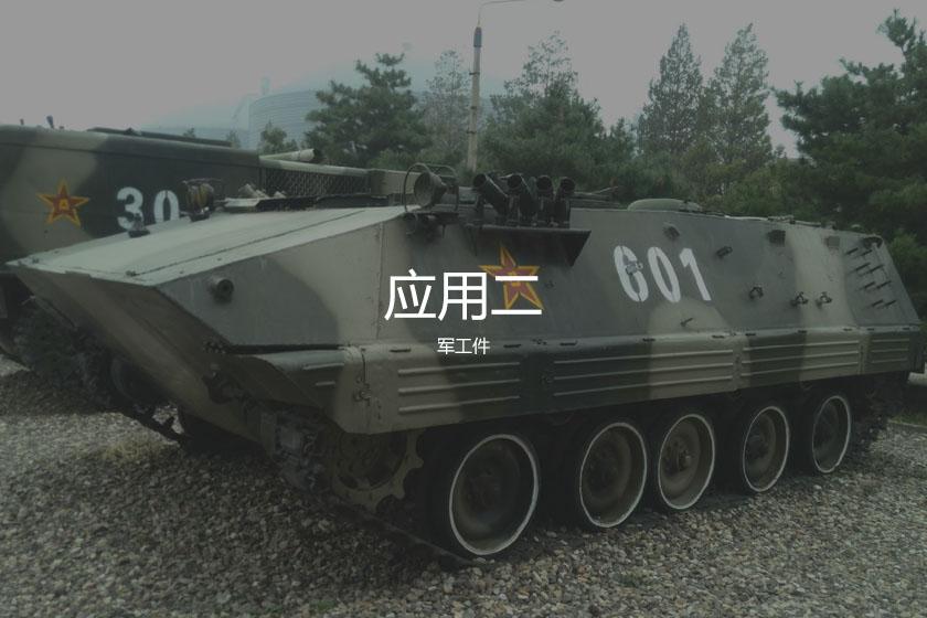 HD-3022 大型龙门加工中心