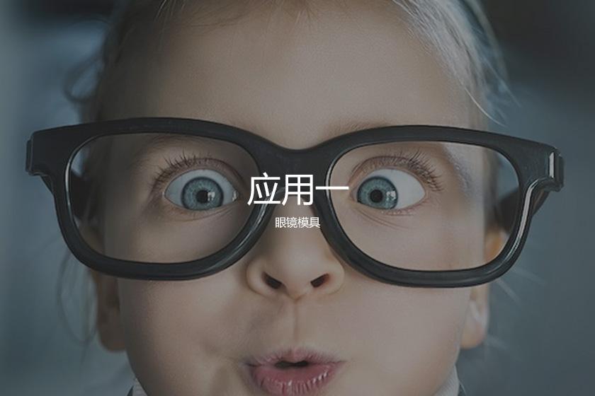 HD-12090 bwinchina平台|bwinchina注册|点击进入